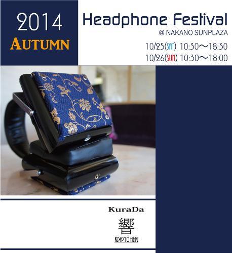 headfes_autumn2014.jpg