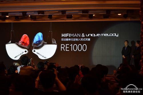 re1000.jpg