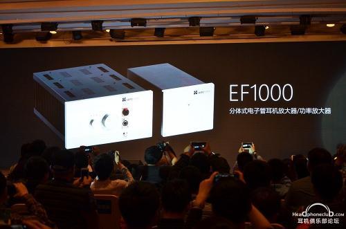 EF1000.jpg