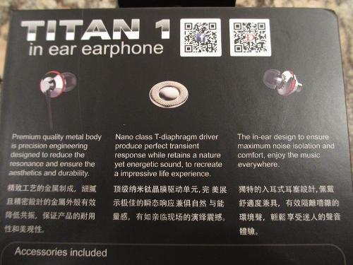 dunu_titan1-03_zps869a3614.jpg