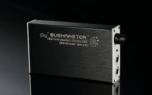 """iBasso Audio D14 """"Bushmaster"""""""