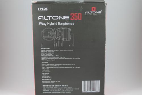 altone35002.jpg