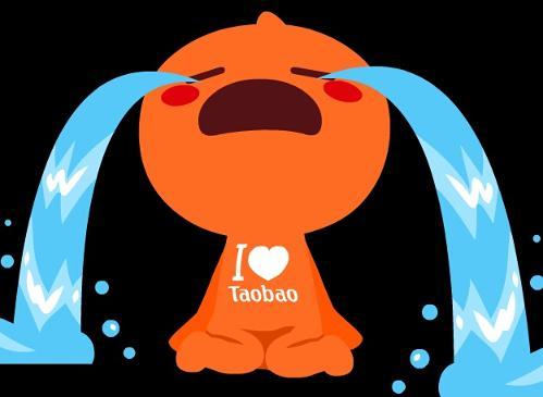 tears-001.jpg