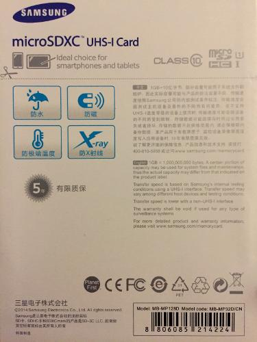 Samsung128EVOfakeback.jpg