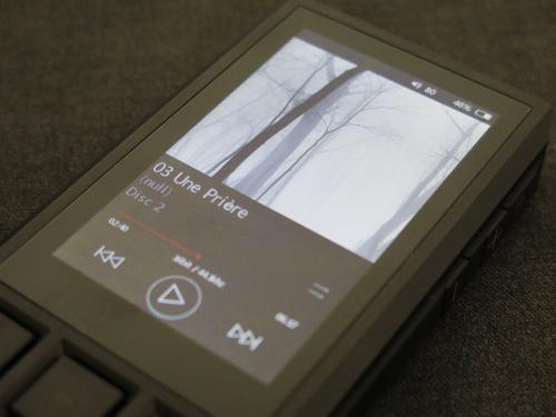 dx80nowplayingscreen.jpg