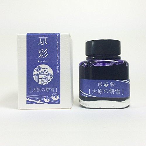 kyoiro-ohara.jpg