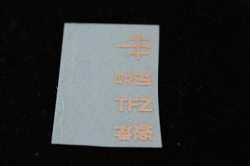 TFZS510.jpg