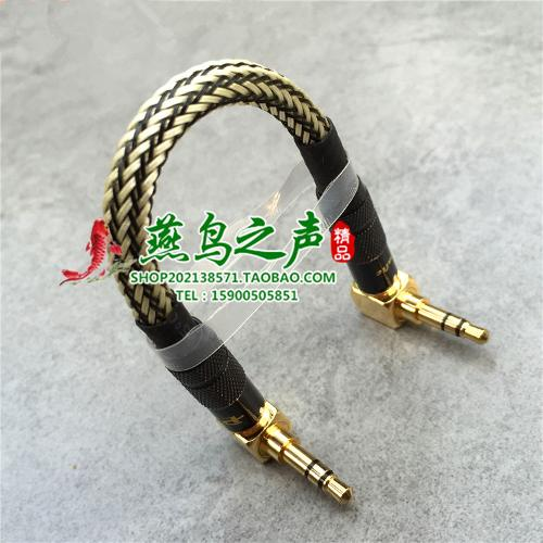 3.5to3.5coaxialcable.jpg