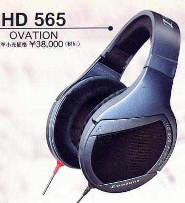 1578314698_HD565.jpg