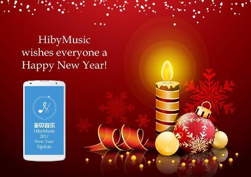 HibyMusic-xmas-newyear-2017-2.jpg