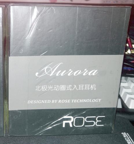 aurorabox.jpg