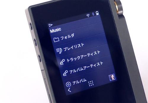 onkyo-menu.jpg
