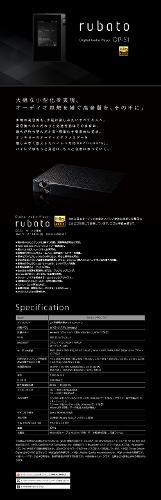 onkyo_DP-S1_0306.jpg