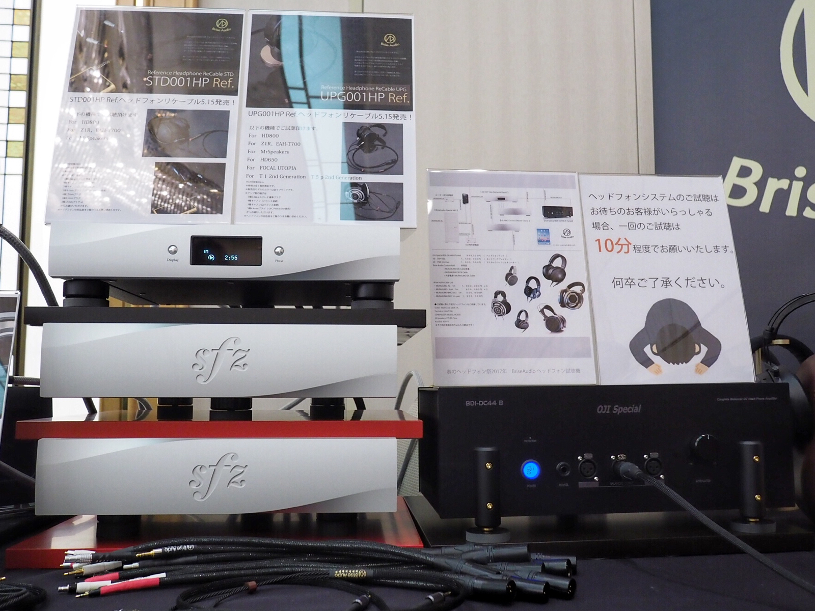 Photo 2017-04-29 11 38 33.jpg
