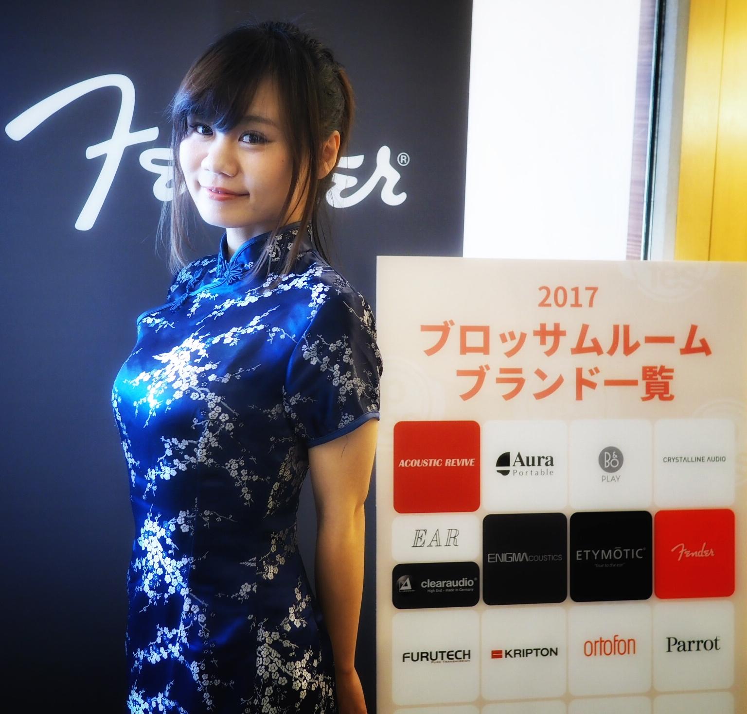 Photo 2017-04-29 15 13 44.jpg