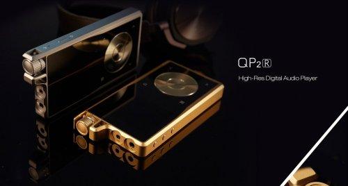 QP2R Launch 2.jpg
