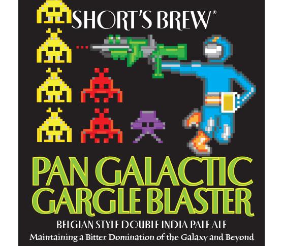 Pan-Galactic-Gargle-Blaster.jpg