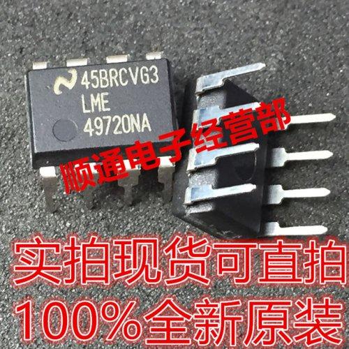 LME49720NA-LME49720-integrated-circuit.jpg_640x640 2.jpg