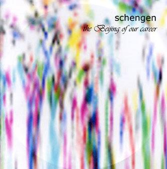Schengen – The Beijing Of Our Career.jpeg