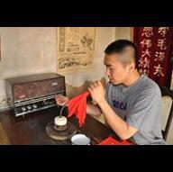 Xu Tianyi
