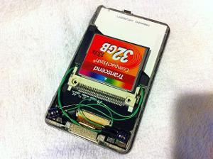 Tarkan's iFlash adaptor, Transcend 32GB CF.  Blackgate NX Hi-Q 47uF, 30AWG solid core OFC...