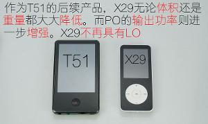comparison T51 and X29.jpg