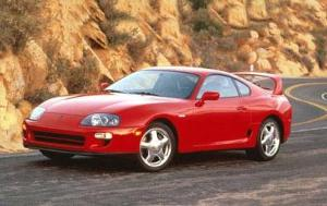 It's a Supra, and I'm a fan.