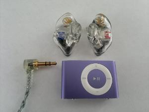 UERM and shuffle 2nd generation