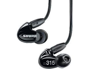 My new earphones soon.. the Shure SE315!