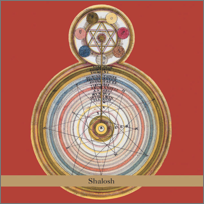 Album: Shalosh