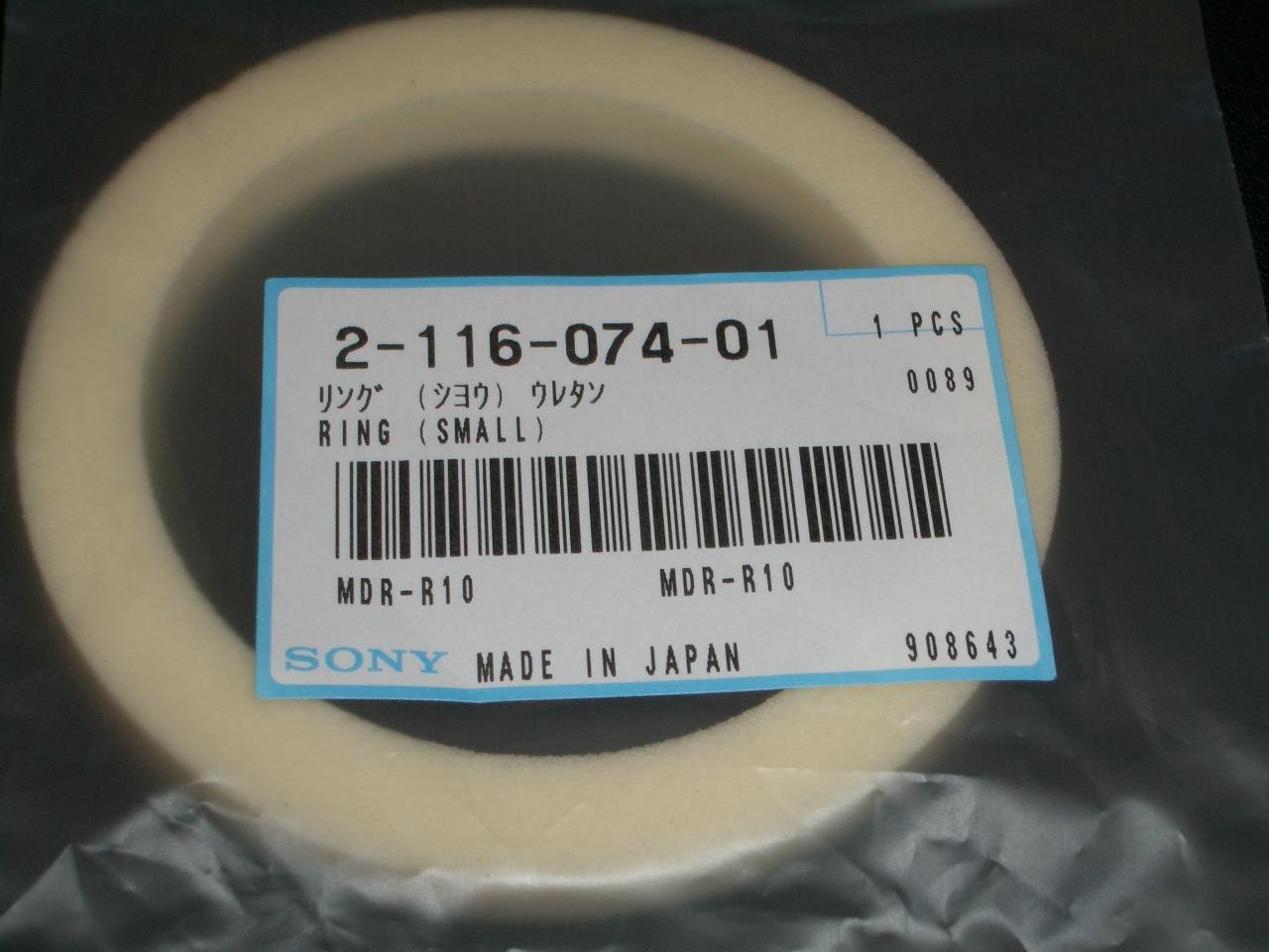 CIMG4230.JPG