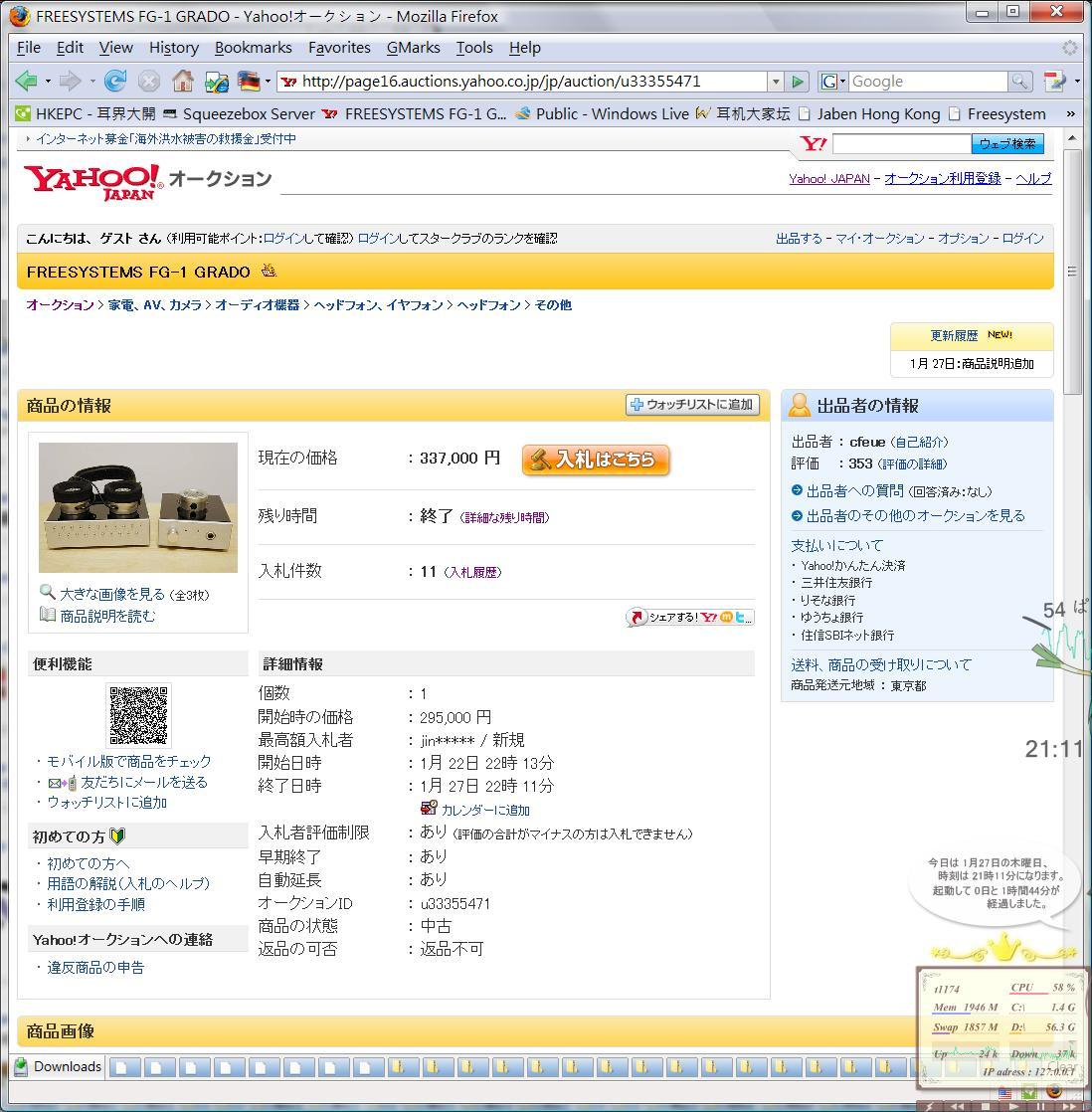 337 000 Japanese yen = 4 220.251 U.S. dollars <br /> <br /> As of 15 May 2012.<br /> <br />...