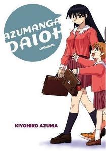 Azumanga+Daioh+Omnibus.jpg