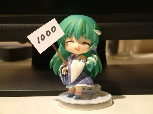 #103 Sanae Kochiya