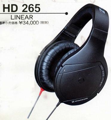 Sennheiser-HD-265-Linear.jpg