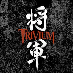 """""""Shogun"""" - Trivium, perhaps my favorite album of all time and one that has influenced me heavily..."""