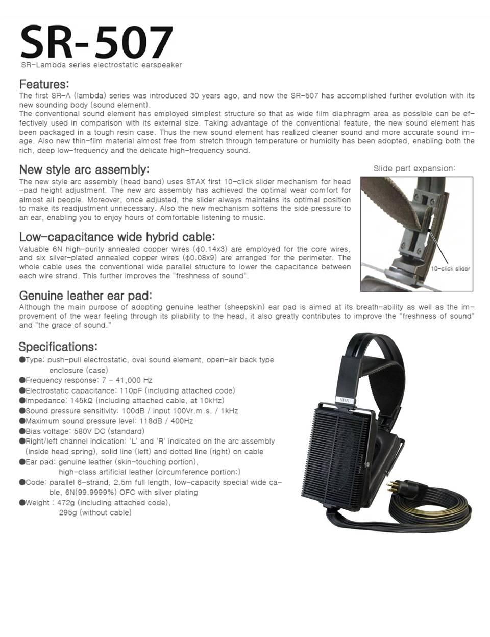 Stax SR507 product brochure.