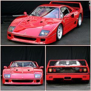Ferrari%20F40.jpg