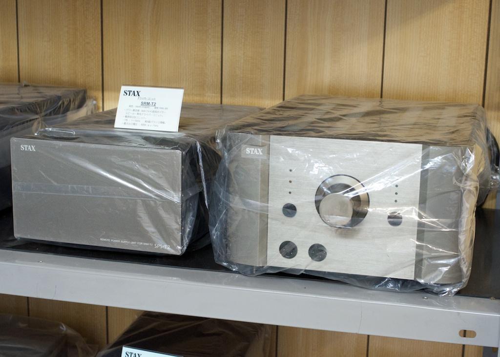 The famous SRM-T2 amplifier.