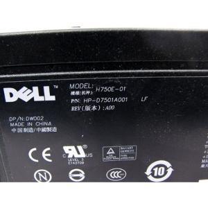 DW0022.jpg