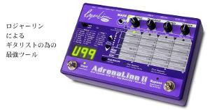 AdrenaLinn 2