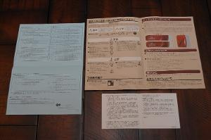 Inside of paperwork. No idea what anything here says.