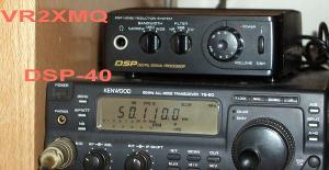 Some of my Amateur Radio gear.