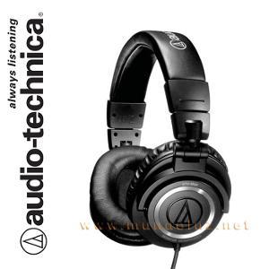 audio-technica-ath-m50-foto-101813.jpg