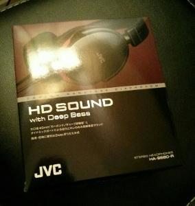 My new JVC HA-S680-R!