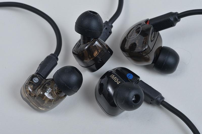 Audio-technica's IM Series Housing Aesthetics Image 1