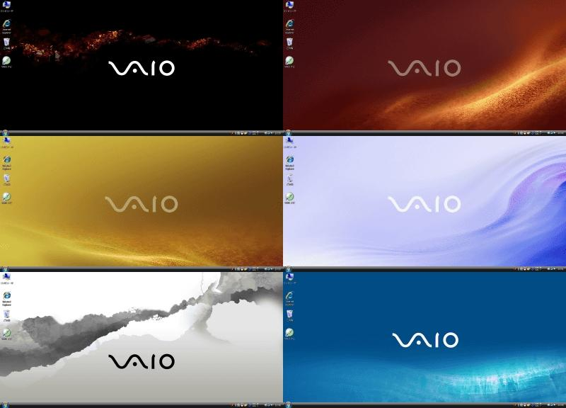 Sony VAIO type P UMPC Notebook (Original Wallpapers featured)