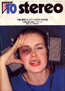 1980-10b.jpg