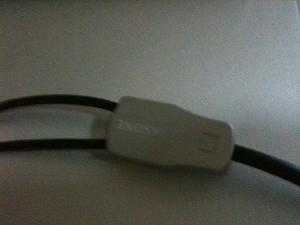 Ultrasone Edition 10 Y Cable