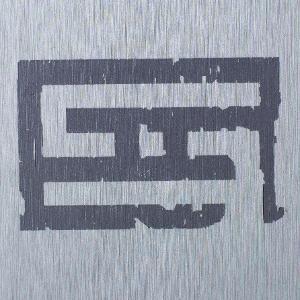 Worn Schiit Logo